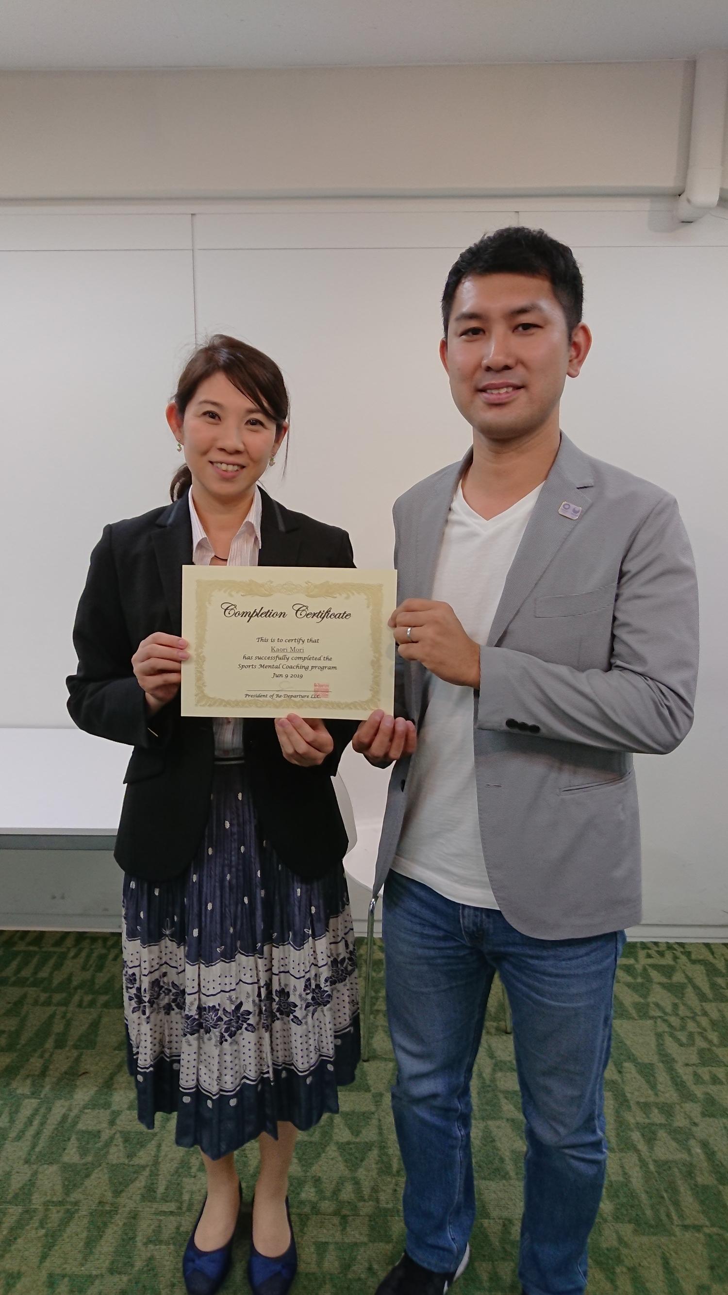 鈴木と資格講座終了の記念写真!(2019年6月)