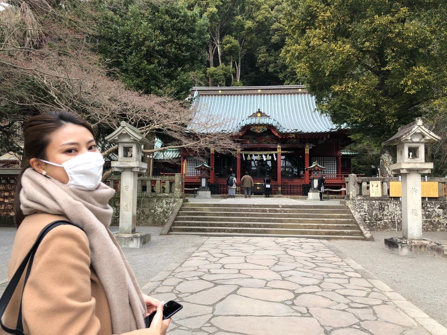 リフレッシュは熱海の伊豆山神社へ