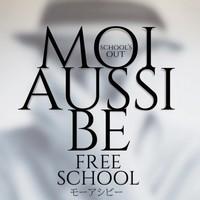 モーアシビーフリースクール