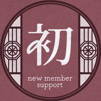 初心者部屋【9月トライアル】