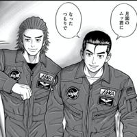 編集タイガーチーム